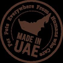 UAE Stamp
